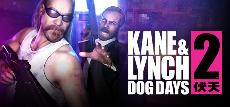 Kane & Lynch 2: Dog Days, gift for a cheap price on box Mini Price
